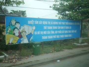 青いプロパガンダポスター